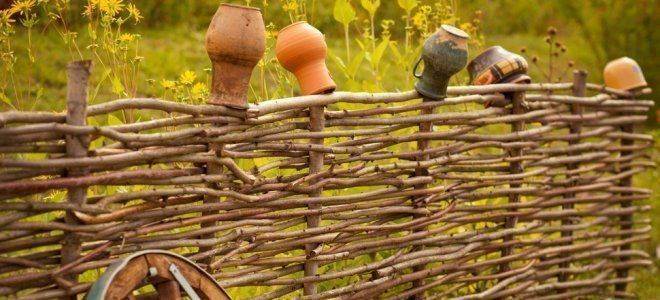 плетенный-забор-горшок