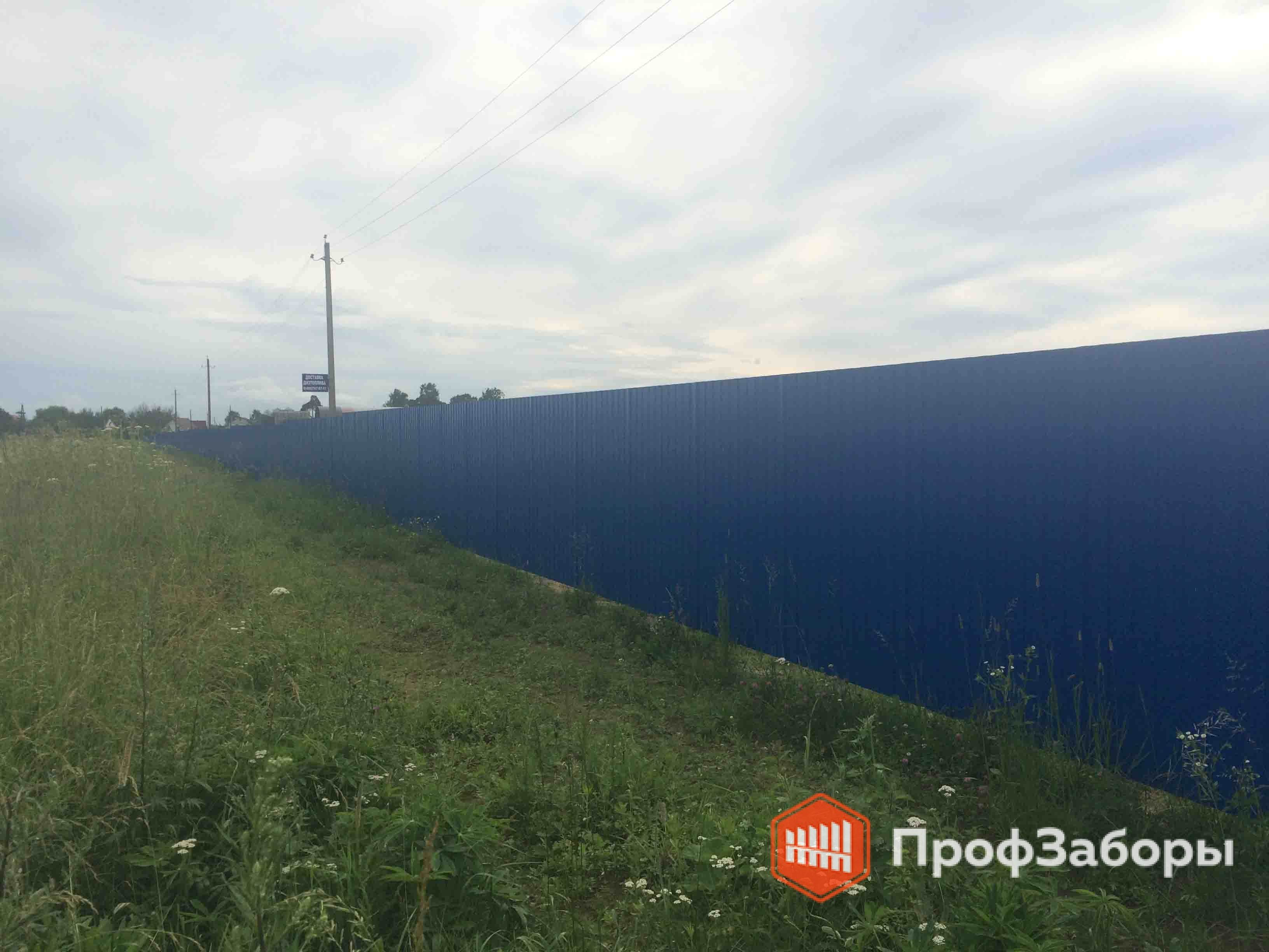 Заборы Из профнастила  - Городской округ Зарайск. Фото 2