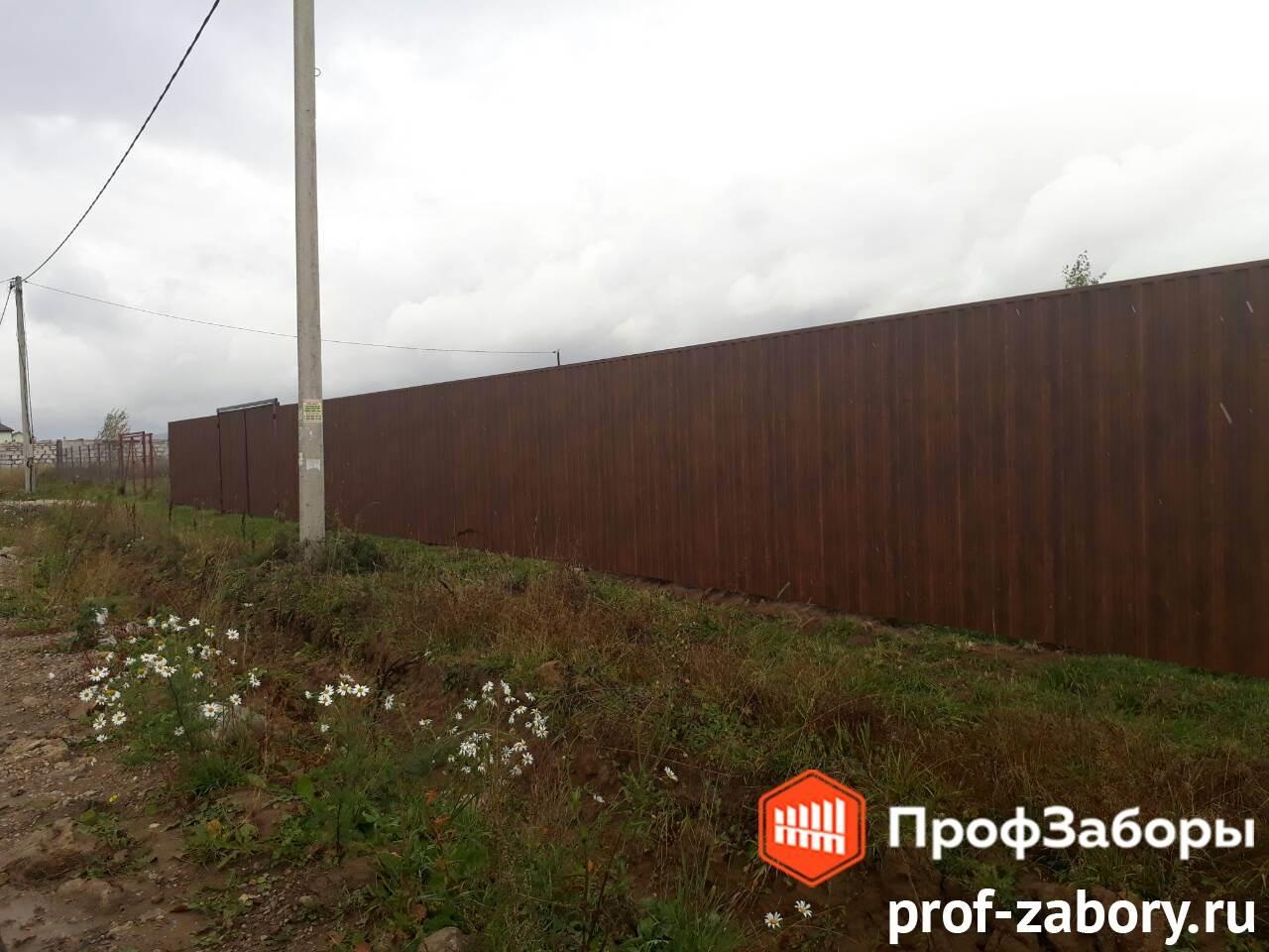 Заборы Из профнастила  - Городской округ Мытищи. Фото 2