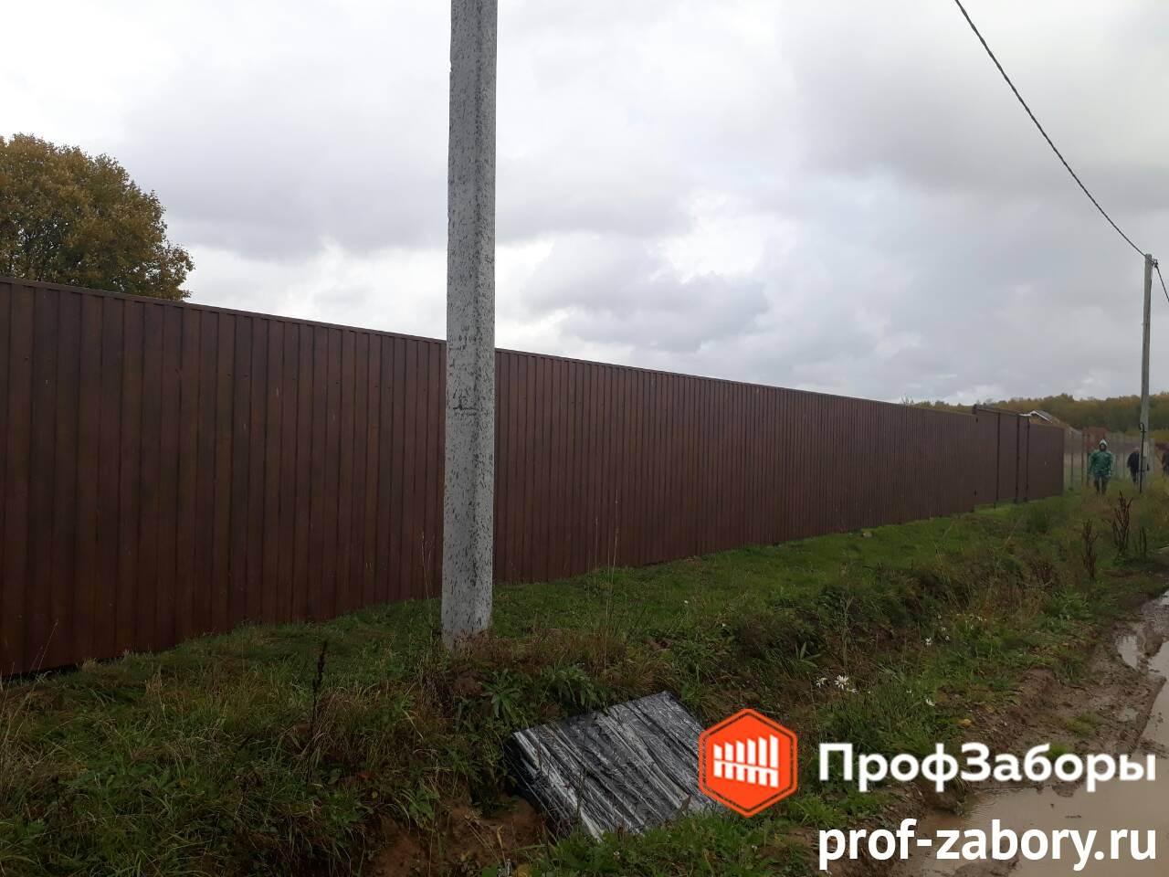 Заборы Из профнастила  - Городской округ Мытищи. Фото 3