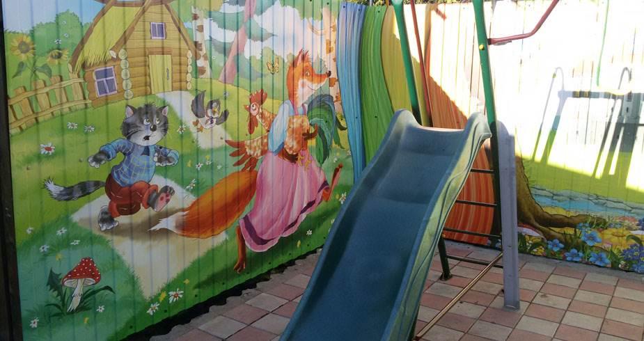 Фотозабор для детских площадок