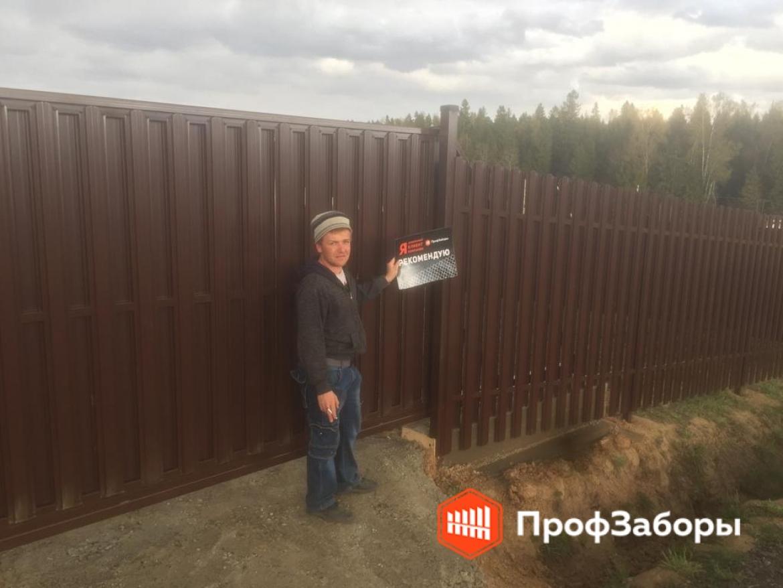 Заборы Комбинированный - Пушкинский район. Фото 1