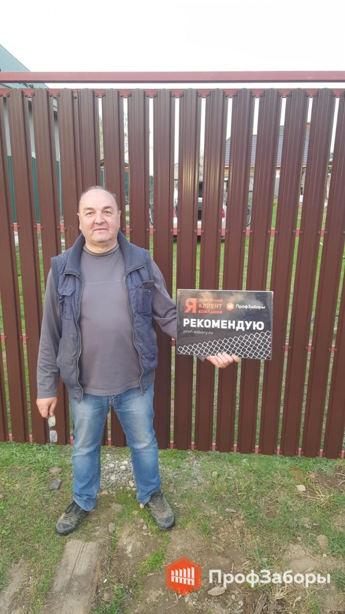 Заборы Из евроштакетника - Городской округ Домодедово. Фото 1