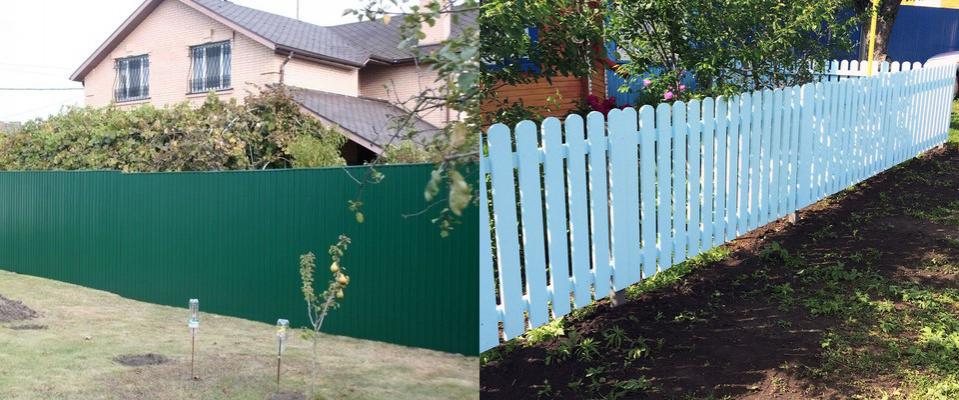 Забор из дерева или профнастила - какой дешевле и лучше?