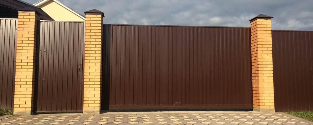 Забор и калитка