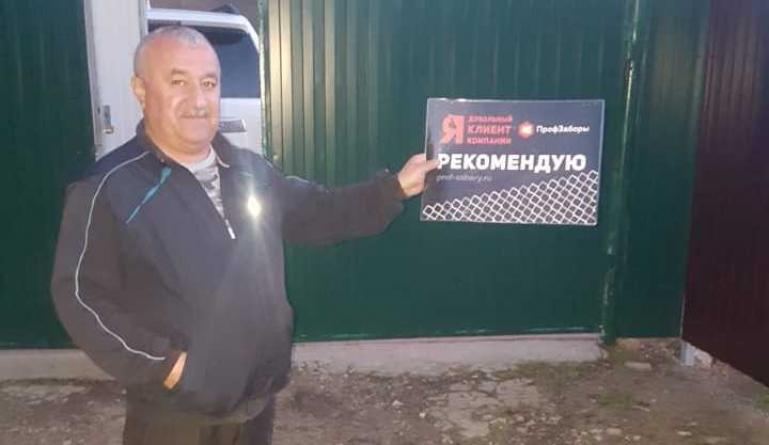 Валерий Геворкян
