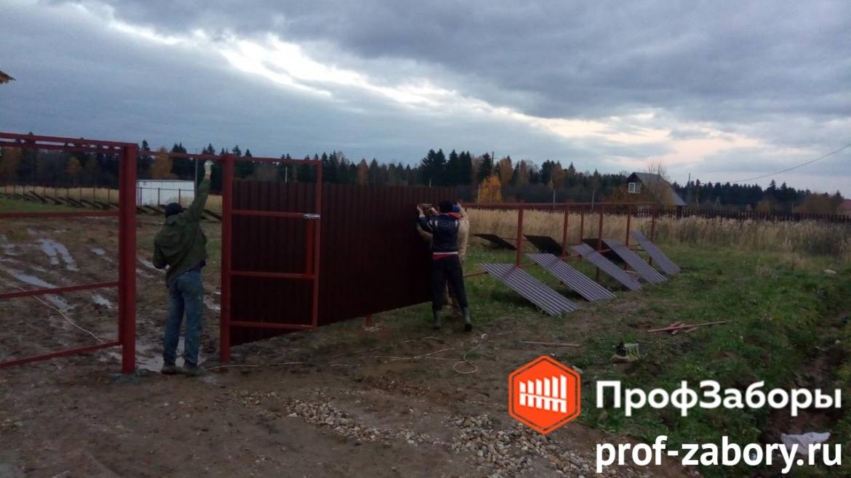 Заборы Из профнастила  - Коломенский городской округ. Фото 1