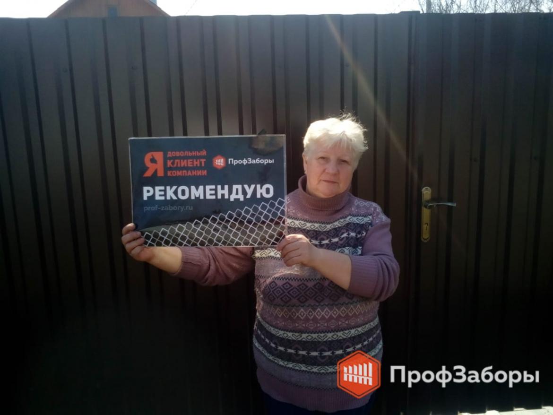 Заборы Из профнастила  - Воскресенский район. Фото 1